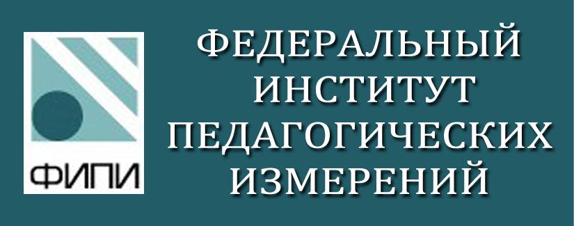 ФГБНУ